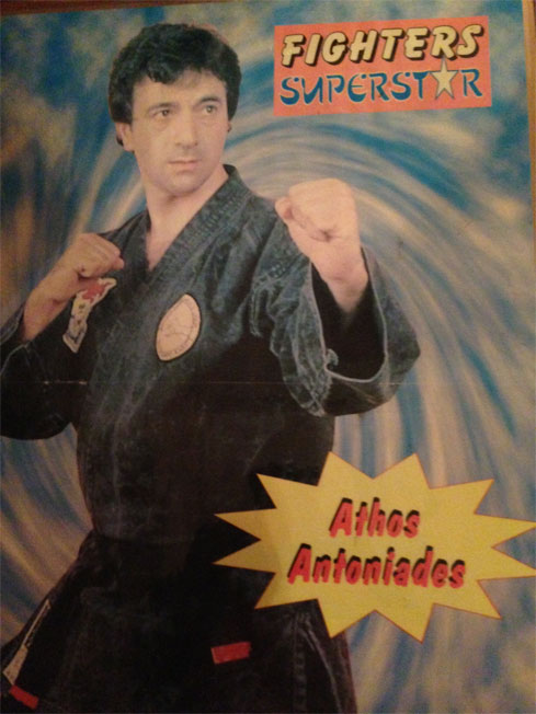 Athos Antoniades Fighers Superstar